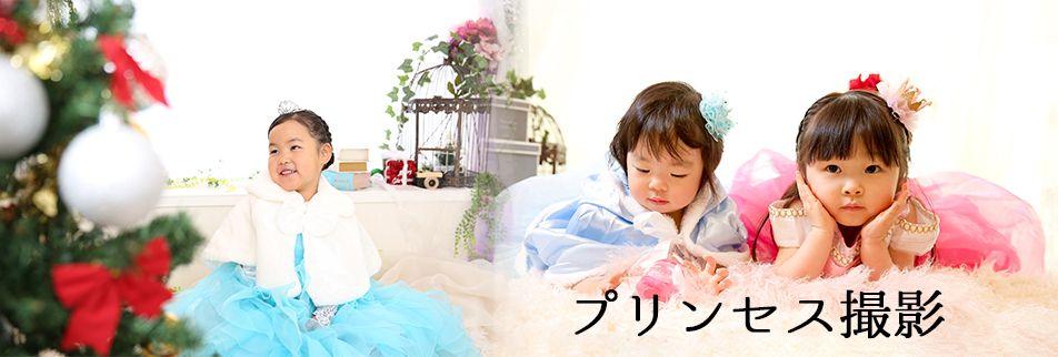 Photoplace 空-Air-